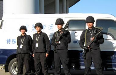 武装押运 中特保(海南)国际安保股份有限公司安保护航
