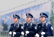 海南保安公司加盟